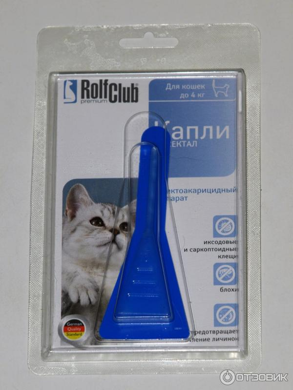 Инспектор тотал к / inspector total c (капли) для кошек и собак   отзывы о применении препаратов для животных от ветеринаров и заводчиков