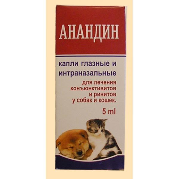 Максидин для кошек: инструкция по применению, отзывы владельцев