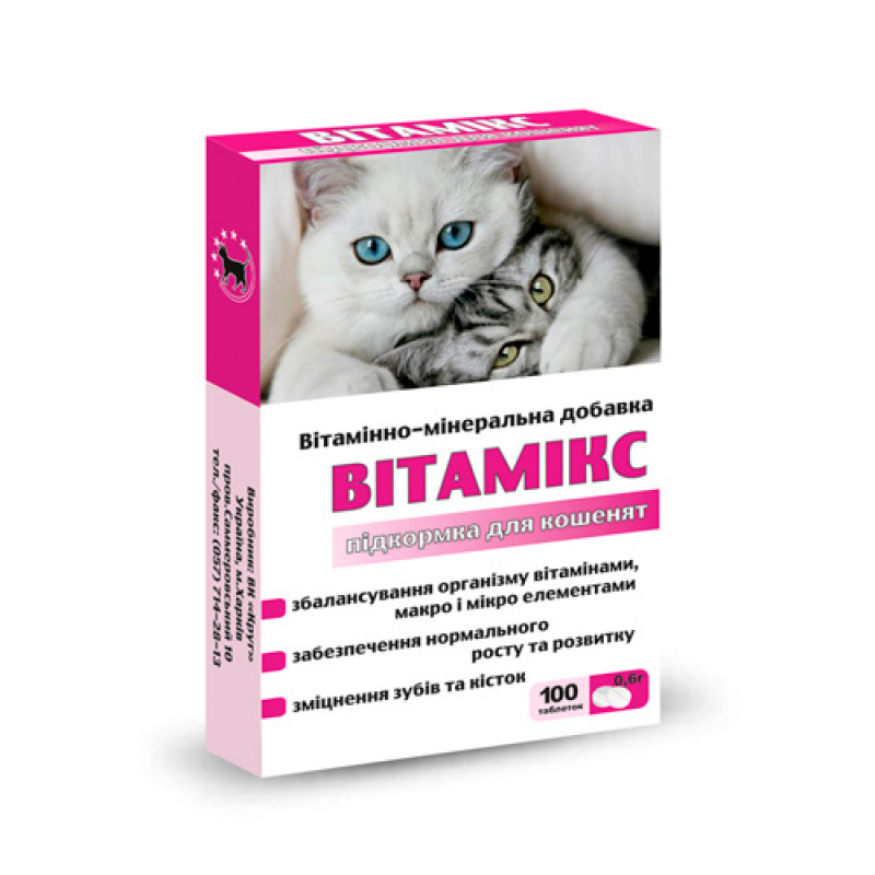 Можно ли котятам корм для кошек