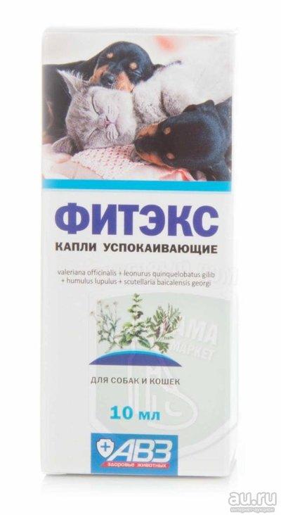 Фитекс для кошек: инструкция и показания к применению, отзывы, цена