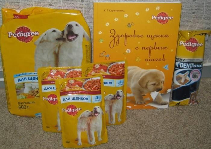Корм для собак педигри (pedigree)