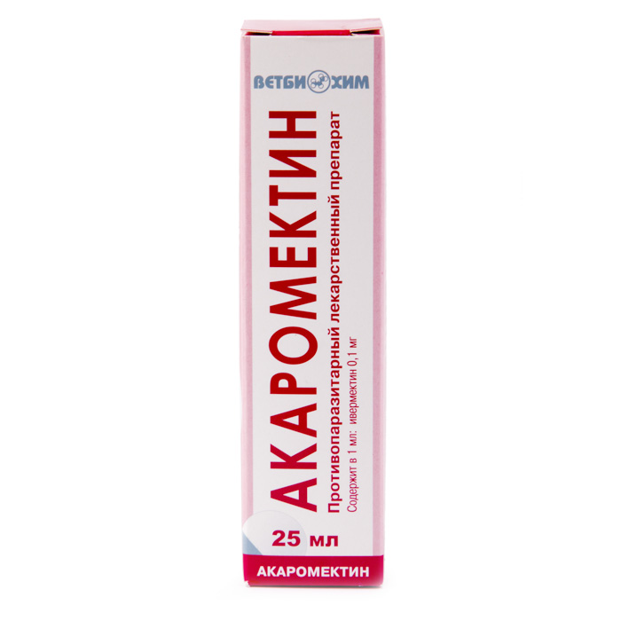 Акаромектин - инструкция, описание, дозировка - против блох, клещей растворы - ветеринарный препарат