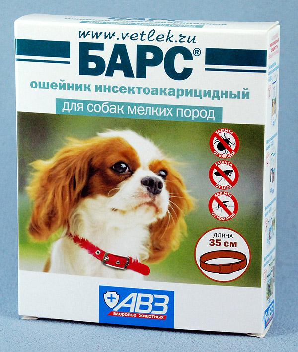 Капли от клещей и блох для собак на холку: рейтинг лучших, как выбрать, инструкция, отзывы   petguru