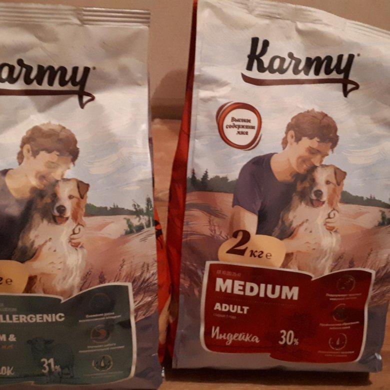 Корм для собак карми (karmy): цена, отзывы, состав