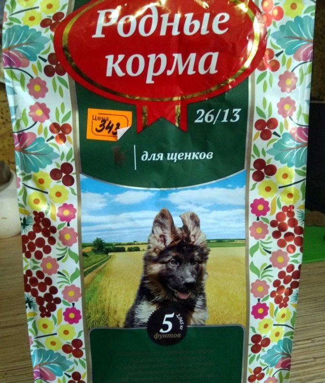 Корм для собак наша марка – отзывы ветеринаров, ассортимент продукции