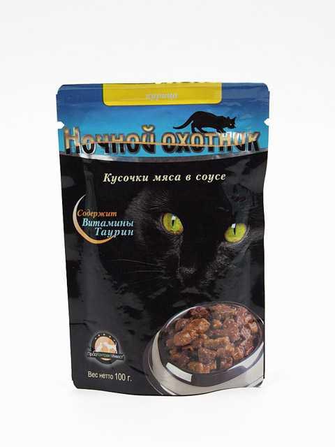 Описание кормов для кошек и котов «ночной охотник»