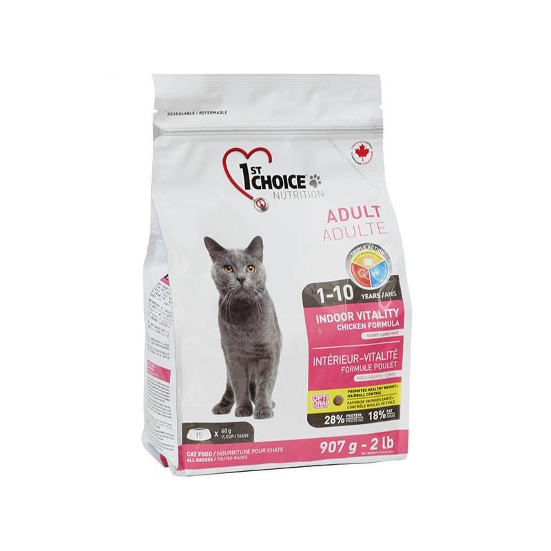Питание 1st choice для кошек: состав фест чойс и виды, отзывы