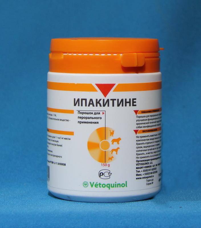 Ипакитине (ipakitine, ипакитин), для лечения хпн у кошек и собак