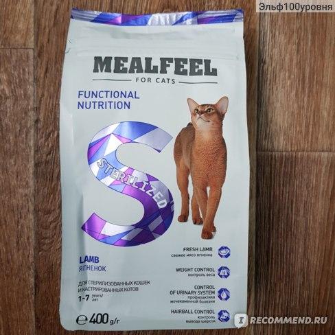 Корм «мнямс» для кошек: состав, производитель, какого класса, отзывы ветеринаров, цена