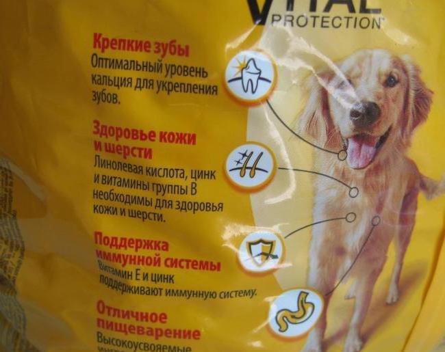 Корм pedigree для собак