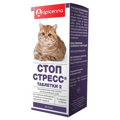 ???? выбираем успокоительные и снотворные средства для кошек в 2021 году