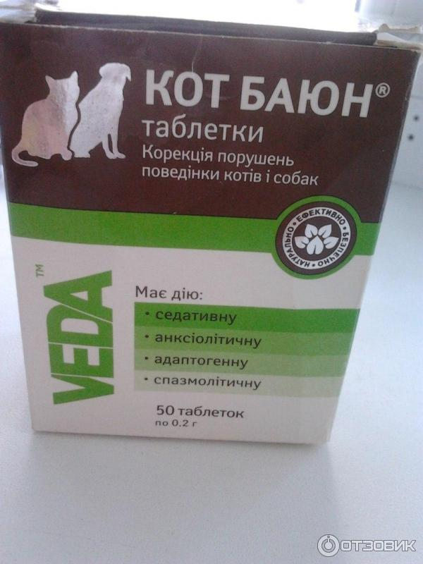 Кот баюн для кошек и котов описание и инструкция по применению