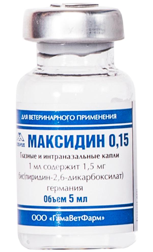 Максидин для кошек (капли и раствор для инъекций): инструкция по применению